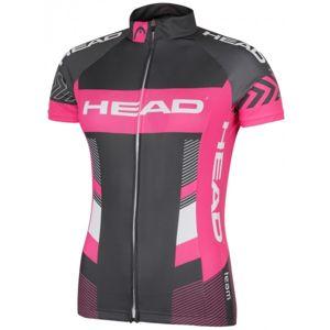 Head LADY JERSEY TEAM šedá M - Dámský cyklistický dres